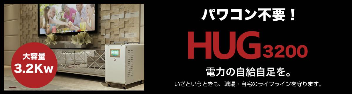 HUG400